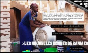 Crowdfunding, kisskissbankbank, Adeline GONIN, les petites bonnes de Bamako, Barakeden, Bamako, Mali, Association de Défense des Droits des Aides ménagères et Domestiques (ADDAD)